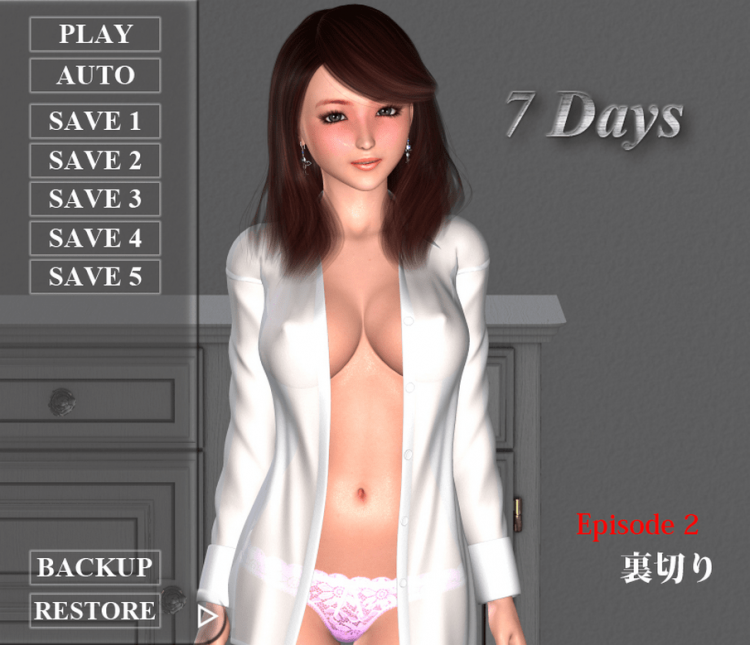 7 Days Episode 2 - Zero-One - (Betrayal) PC hentai game for windows
